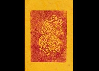 Thumbnail image of Artwork - 10